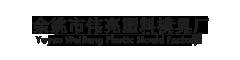 浙江伟亮塑模有限公司